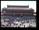 Peking_8